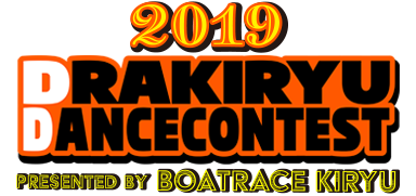 2019 DRAKIRYU DANCE CONTEST